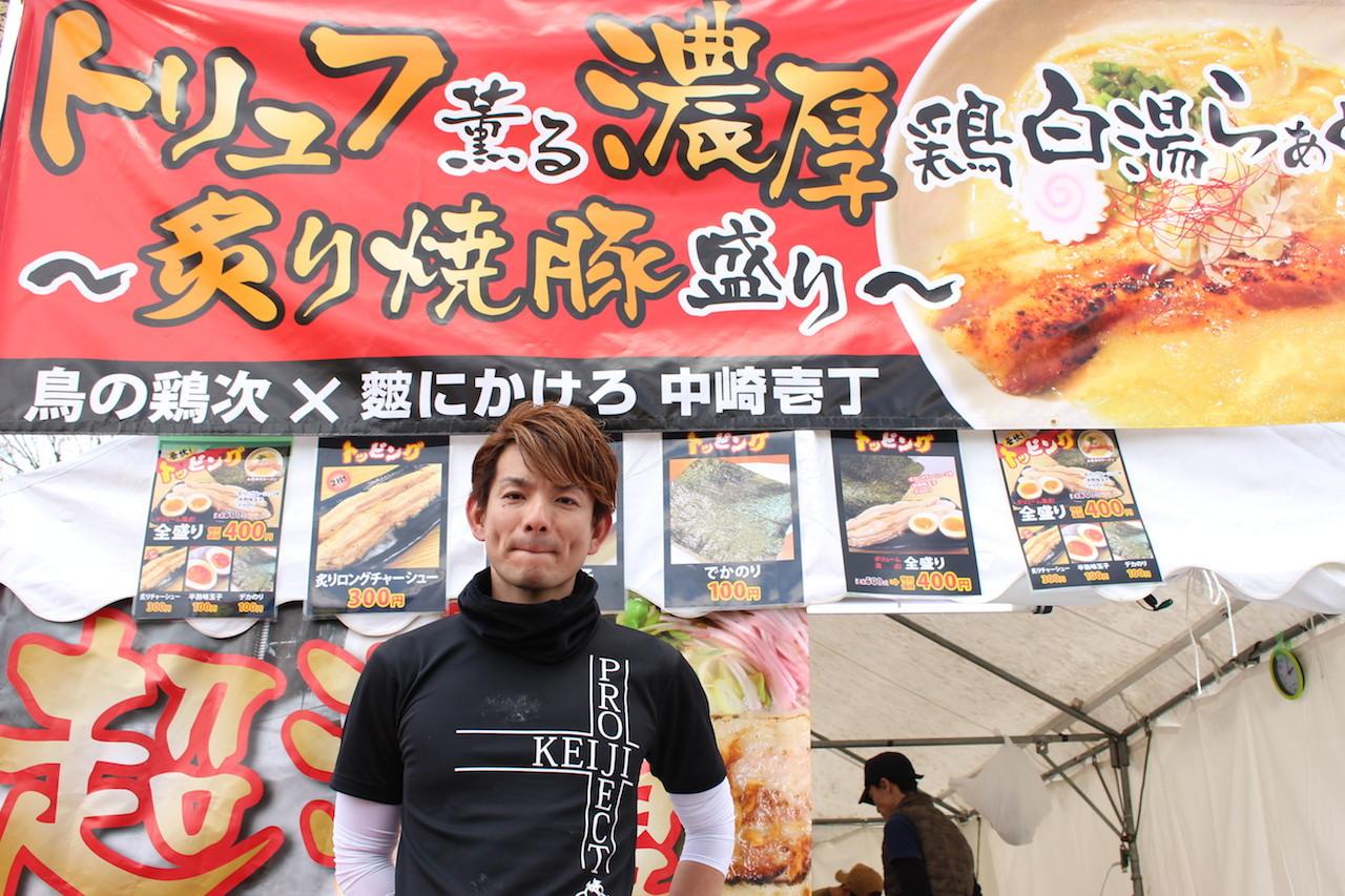 「鳥の鶏次」の日比野健志さん