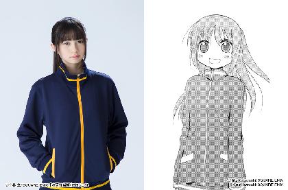 『咲-Saki-阿知賀編』実写化プロジェクトで桜田ひよりが映画&ドラマ初主演 主要キャスト20名のビジュアルを一挙解禁