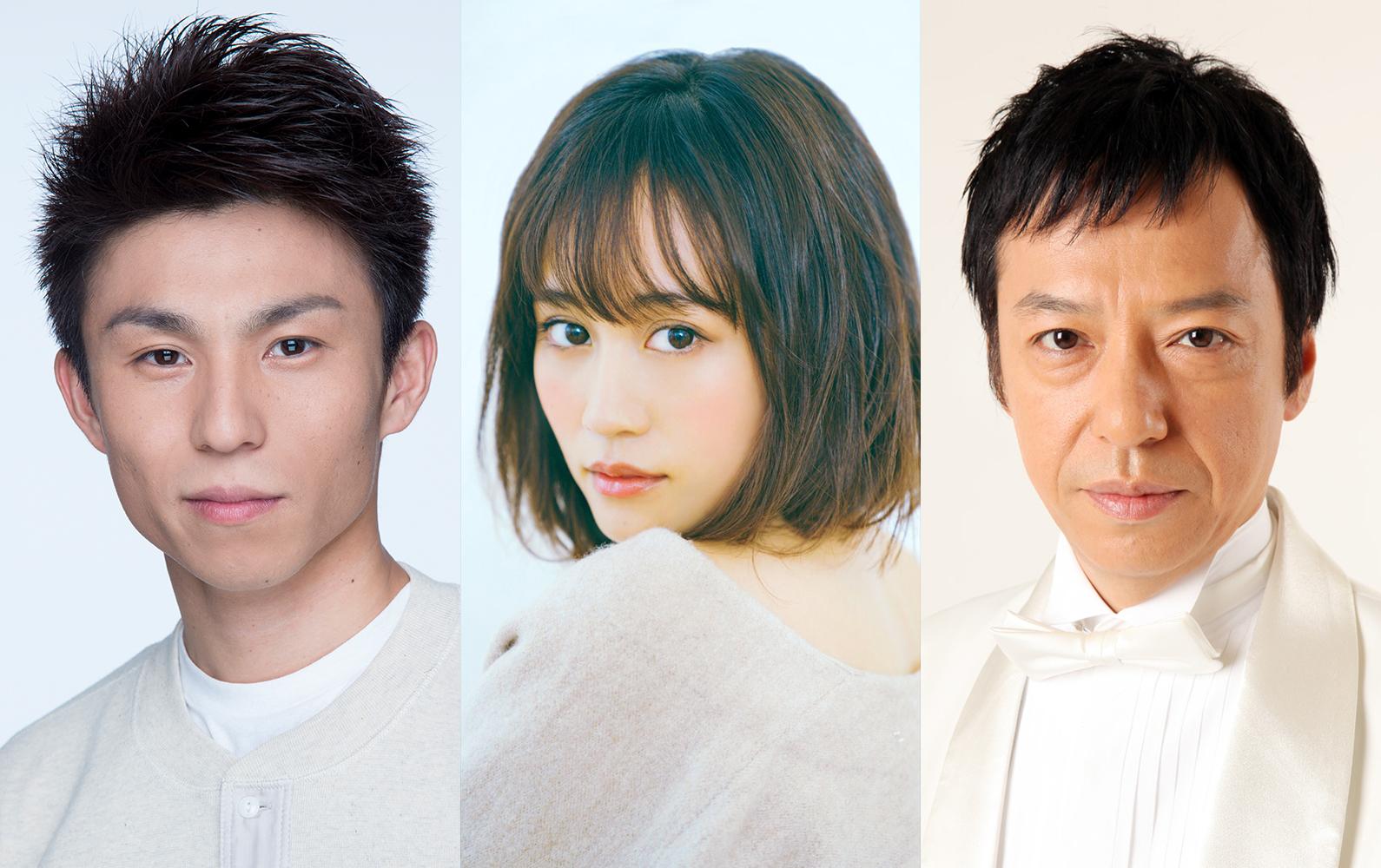 (左から)中尾明慶、前田敦子、板尾創路