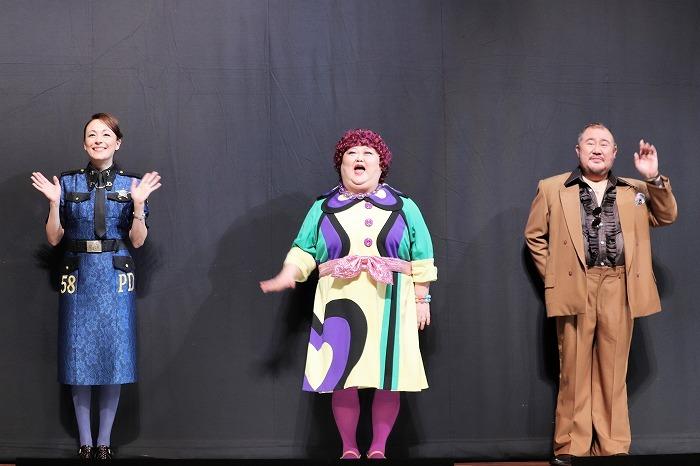 (左から)シルビア・グラブ、平田敦子、芋洗坂係長