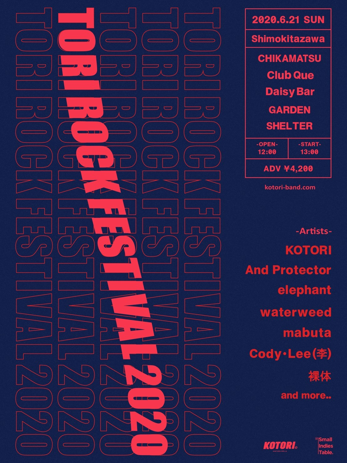 TORI ROCK FESTIVAL 2020