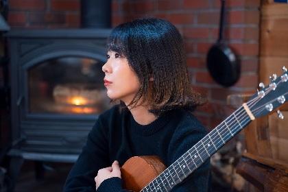 山崎あおい 新曲「ivy」配信開始&MV公開、2020年3月14日にホワイトデーライブの開催も決定