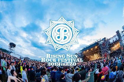 エルレ、佐野元春、吉川晃司、テナーら『RISING SUN ROCK FESTIVAL』第2弾出演アーティスト18組発表