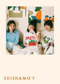 SHISHAMO、ニューアルバム『SHISHAMO 7』初回盤で漫画家・浅野いにおとの初コラボが決定(宮崎朝子コメントあり)