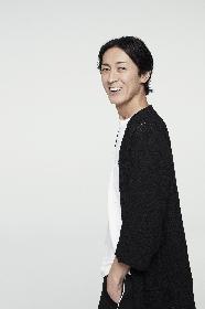 矢部浩之、よしもととユニバーサルの共同レーベルから第一弾アーティストとして歌手デビュー
