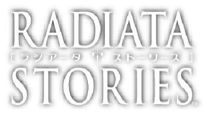 楠本桃子のゲームコラムvol.66 人間と妖精のダークな物語『ラジアータ ストーリーズ』