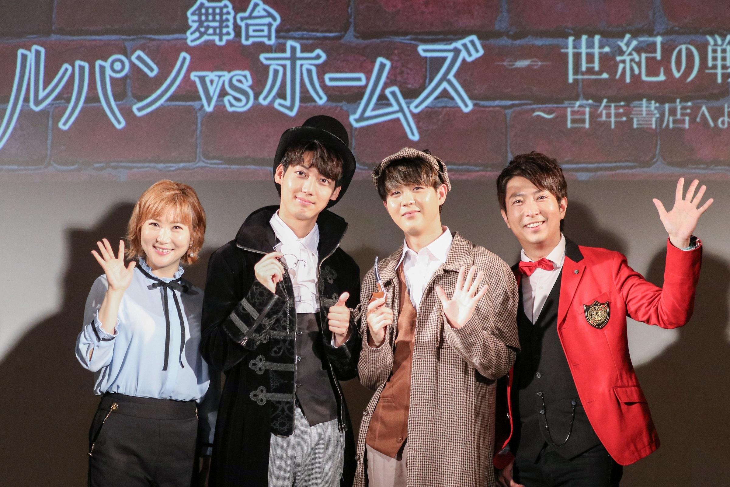 写真左から Yumi、 ヨンミン、 インジュン、 有村昆