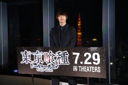 実写映画『東京喰種 トーキョーグール』世界23ヵ国での配給が決定 原作者・石田スイ氏は窪田正孝を主演に熱望したことに言及