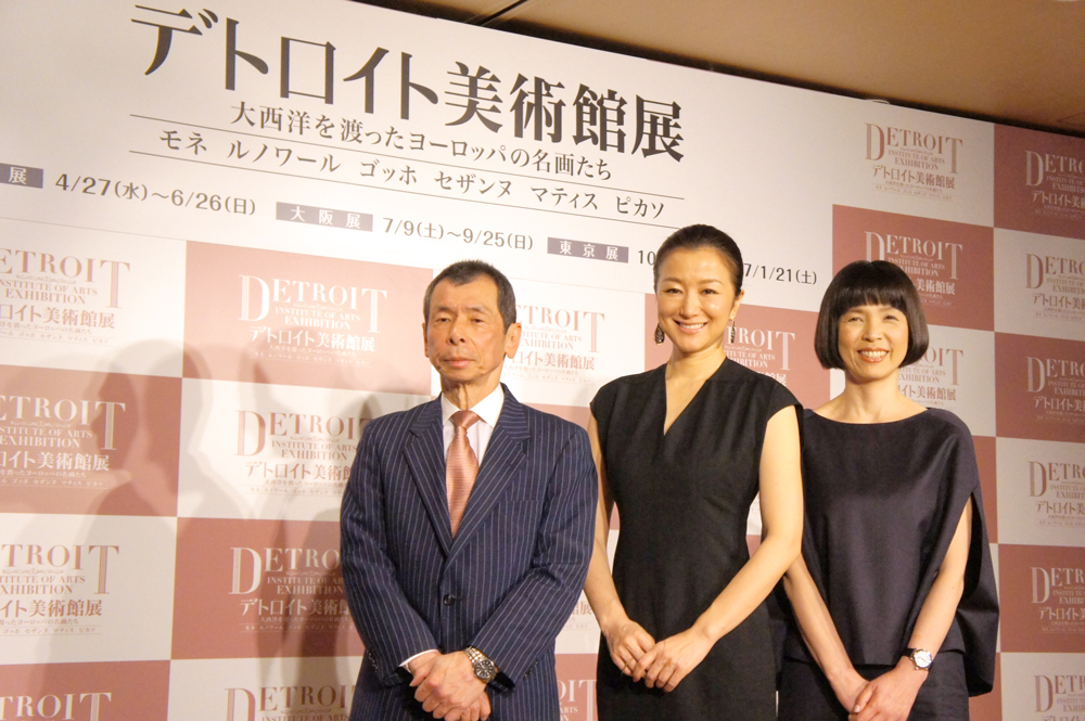 左から監修・千足伸行氏、鈴木京香、作家・原田マハ