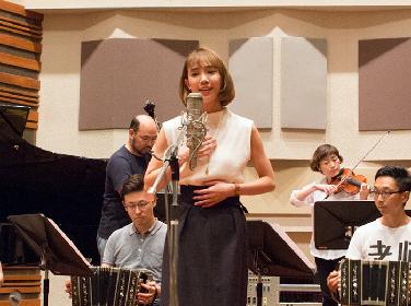 咲妃みゆ、宝塚歌劇団退団後初のステージが決定!人気実力を兼ね備えた稀代のミューズが挑む、本格タンゴ!