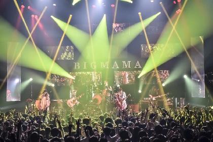 BIGMAMA、アルバム『-11℃』コンプリート・バージョンの発売が決定 新曲や映画『つきとたいよう』完全版も収録