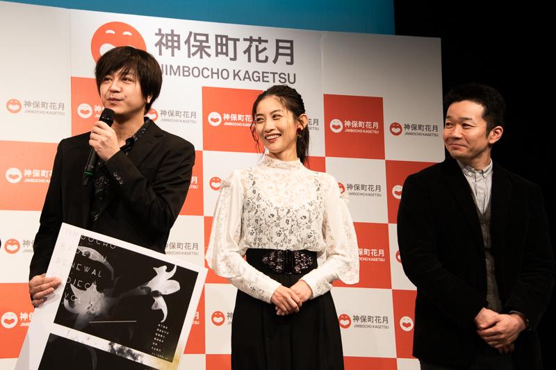 (左から)永田彬、加藤理恵、村上誠基