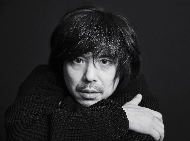 宮本浩次、ソロ活動の軌跡をまとめた単行本の発売日等の詳細を発表、タイトルは『宮本浩次』に決定
