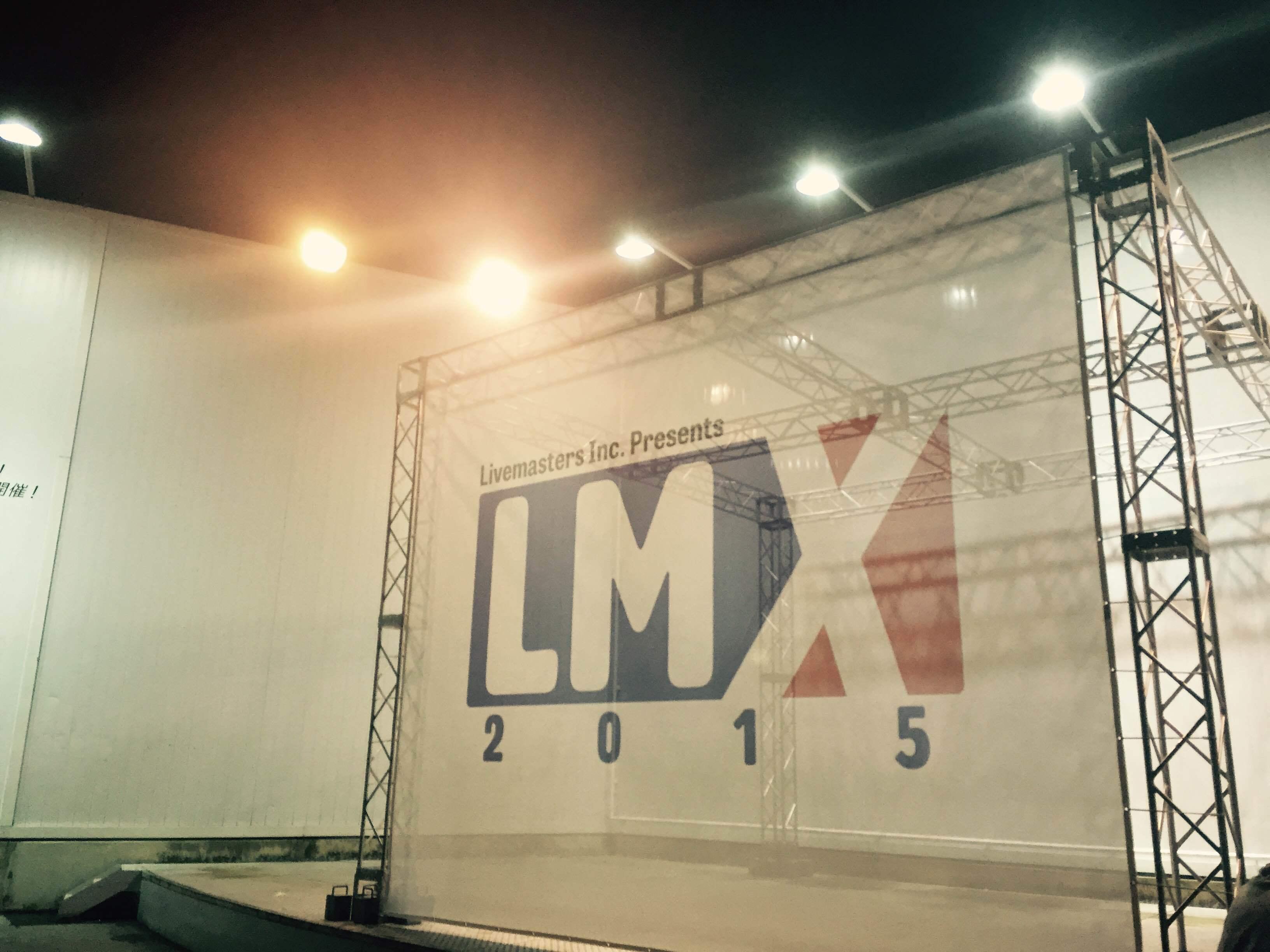 LMX LMX