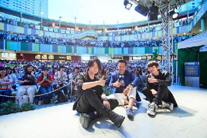 GLAYのTERUとJIRO登場のラジオ公開収録にファン4000人集まる