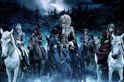 Versailles「みなさんの期待を背に、馬に乗って駆け巡りたい」KAMIJOインタビュー