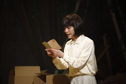 本多劇場グループnext「DISTANCE-TOUR-」北九州公演が開幕へ 小沢道成・寺田剛史のコメントが到着