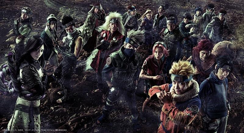キャラクターたちが全員集合したビジュアル (c)岸本斉史 スコット/集英社 (c)ライブ・スペクタクル「NARUTO-ナルト-」製作委員会2016