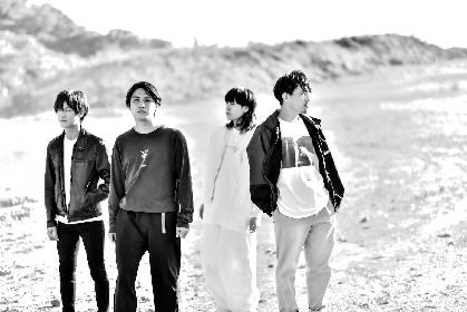 KOTORI 47都道府県ツアー前半のゲストとしてさよならポエジー、yonige、SuiseiNoboAzら12組を発表