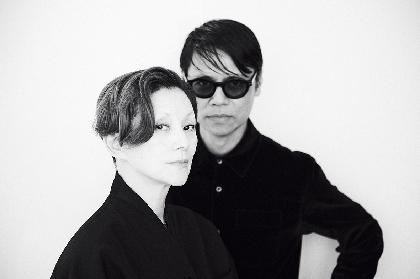 """夏木マリ """"ずっと恋焦がれていた""""大沢伸一プロデュースの2曲入りEPをアナログ盤で発売、貴重対談も公開"""