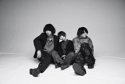 Hakubi、新曲が高畑充希主演映画の主題歌に メジャーデビューアルバムを9月にリリース決定