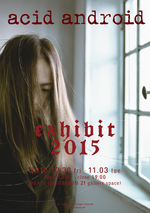 「acid android exhibit 2015」ビジュアル