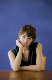 元宝塚歌劇団星組トップスター・柚希礼音、発売した3枚のミニアルバムより全12楽曲を3週連続でサブスク配信