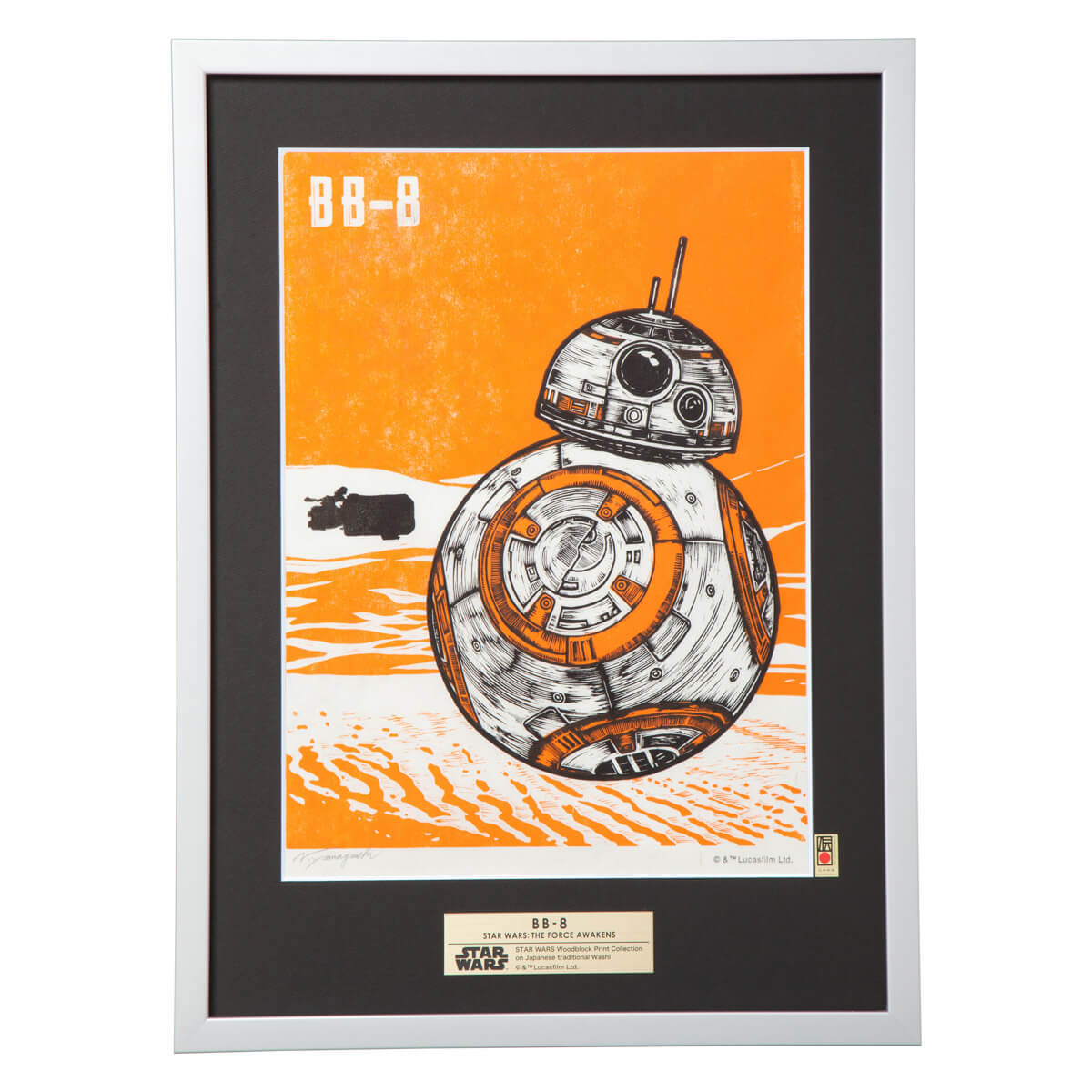 BB-8™ (C)& TM Lucasfilm Ltd.