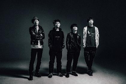 ガガガSP、最新シングルを配信限定リリース決定 17年ぶりとなるコザック前田のソロアルバムも