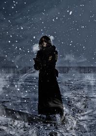 Linked Horizon新曲「13の冬」Promotion Movie公開!ボーカリストはTVアニメ『進撃の巨人』ミカサ役・石川由依