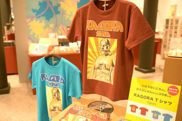 いとうせいこう×みうらじゅんプロデュースのRAGORA Tシャツ