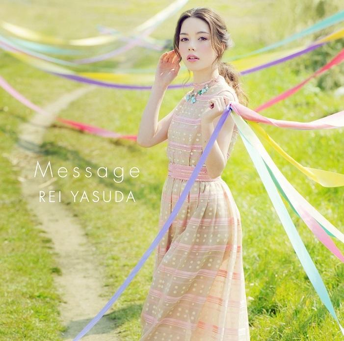 安田レイ「Message」初回生産限定盤
