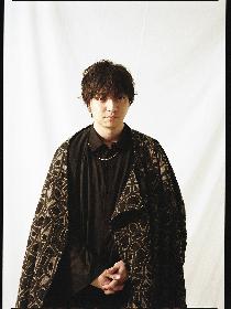 三浦大知、初の武道館公演2DAYSを映像作品として6月にリリース決定