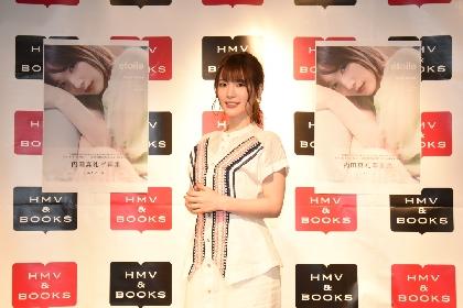"""声優・内田真礼が4年ぶり写真集で""""想像以上の私""""を披露 「気がついたら極寒のフランスに行くことになっていました」"""
