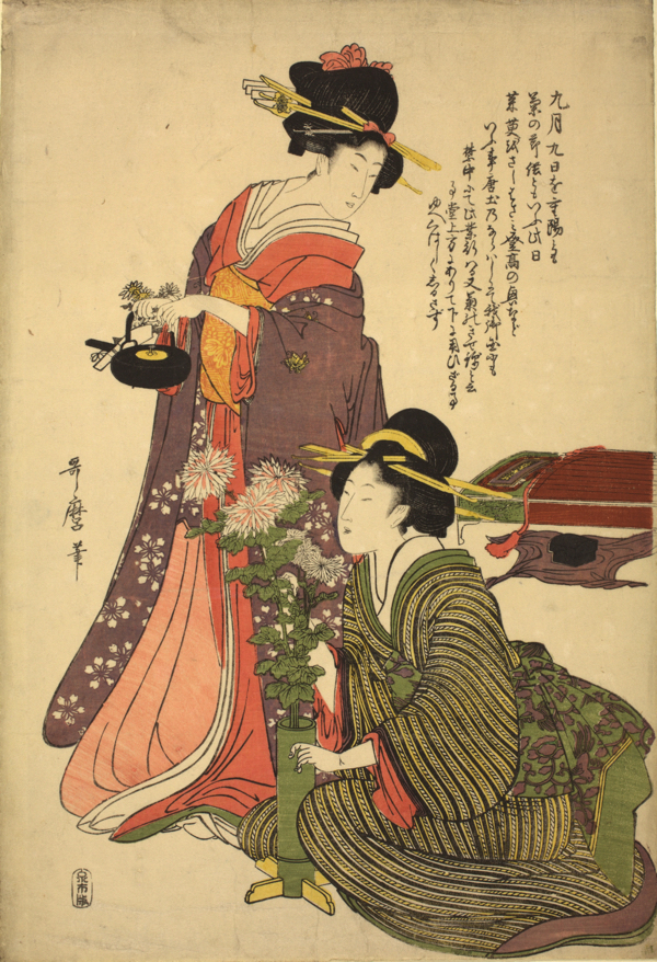 喜多川歌麿「九月九日 重陽」 享和(1801-04)頃