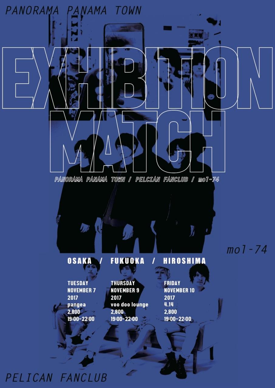『Exhibition Match』