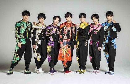 祭nine. 7thシングル「ビビビTANGO」を6月にリリース決定&新ビジュアルを公開