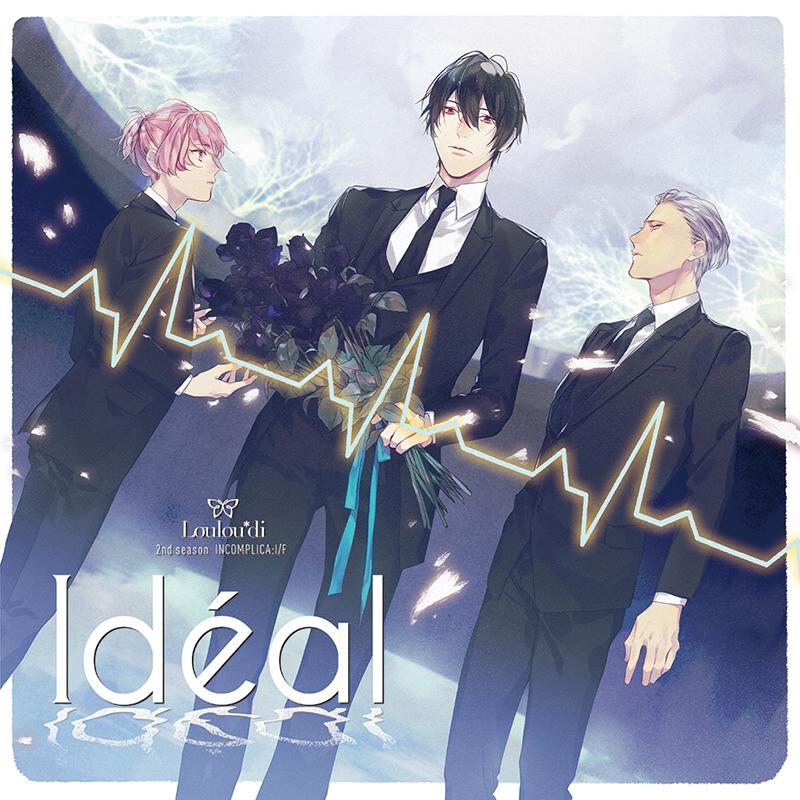 Loulou*di 2ndアルバム『INCOMPLICA:I/F~Idéal~』ジャケット (C) 2019HANA-Doll