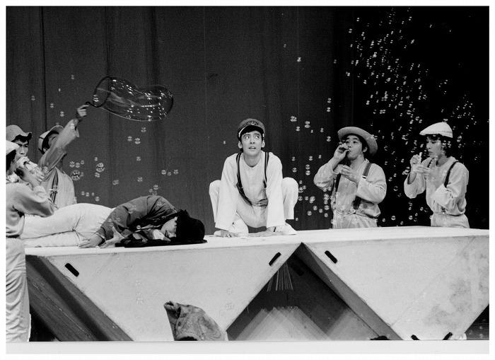 「ブンナよ、 木からおりてこい」(1980年・劇団青年座)