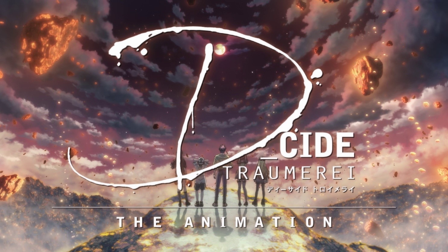 TVアニメ「D_CIDE TRAUMEREI THE ANIMATION」オープニング映像サムネイル