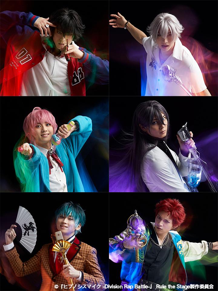 『ヒプノシスマイク -Division Rap Battle-』Rule the Stage -Backstage of the BoP-