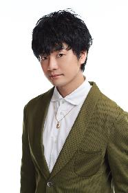 声優・福山潤が『ムンク展―共鳴する魂の叫び』音声ガイドを担当 「皆様、是非、ご期待ください!!」