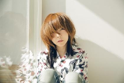 aiko、新シングル「青空」の収録内容&ジャケット写真を公開
