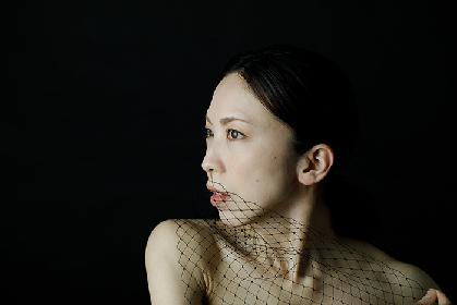 """中村蓉がソロダンス公演『ジゼル』を開催、不滅の愛の物語が抱える""""生""""の向かう先とは"""
