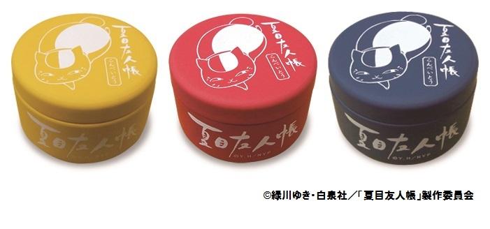 金平糖缶 3種 各550円+税