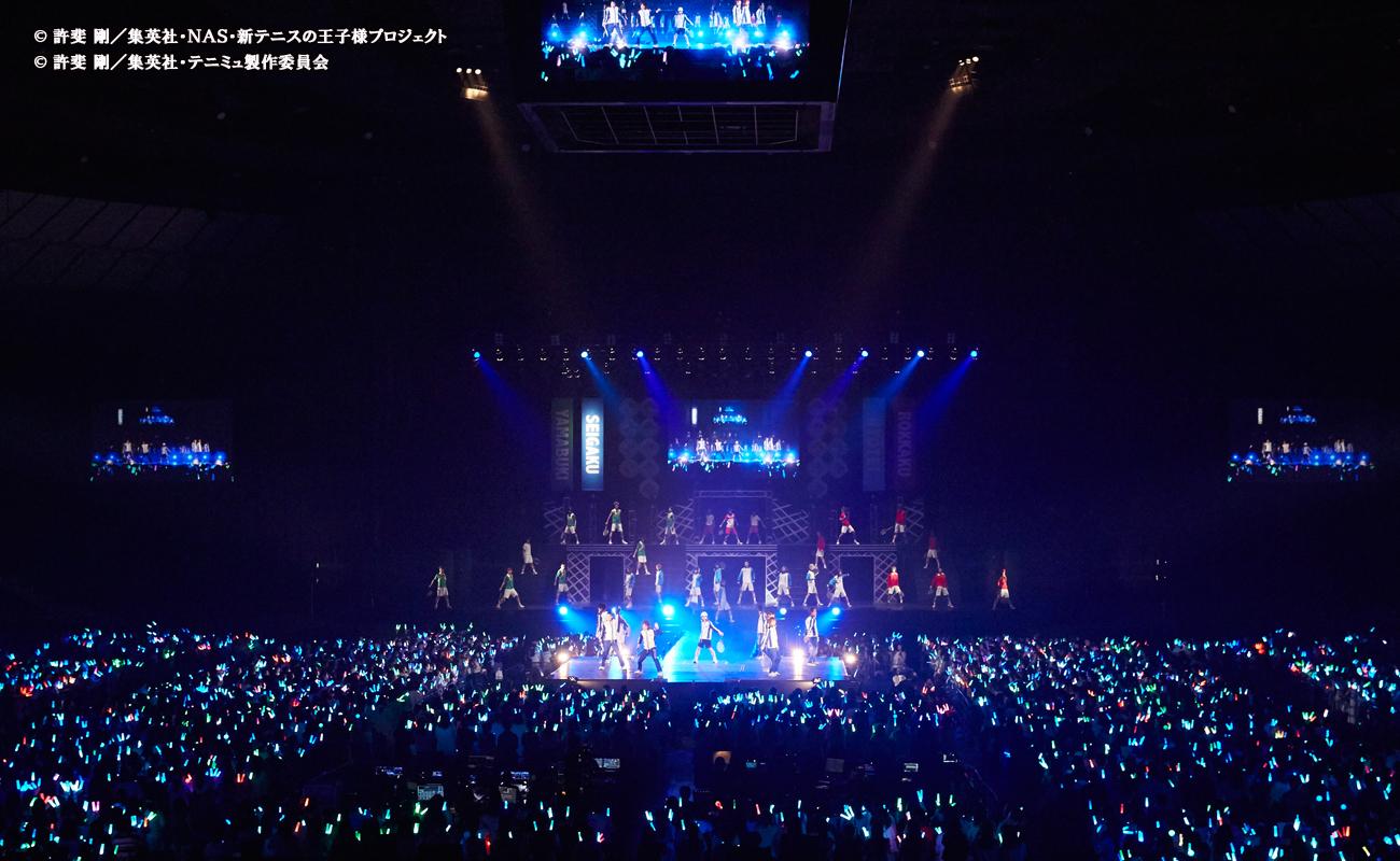 ミュージカル『テニスの王子様』コンサート Dream Live 2017 (C)許斐 剛/集英社・NAS・新テニスの王子様プロジェクト (C)許斐 剛/集英社・テニミュ製作委員会