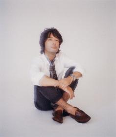 和田唱、ニューアルバムのジャケットは父・和田誠が撮影した母・平野レミとの2ショット