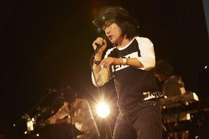 中村一義、地元・江戸川で名盤『ERA』をライブで再構築 20周年記念アルバム『最高築』リリースも発表