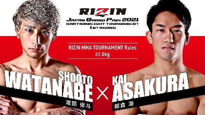 RIZINが5月に2週連続開催! 「渡部vs朝倉」「井上vs石渡」など対戦カード決定
