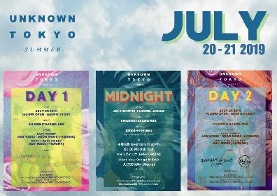 avengers in sci-fi 自主企画『Unknown Tokyo』初の2days開催、DE DE MOUSEとOrlandを迎え両日異なる演奏スタイルでライブ披露